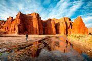 Formación rocosa Los Castillos